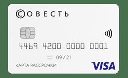 Взять кредит в каспи банке онлайн