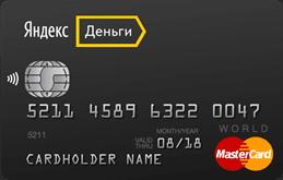 почта банк кредит наличными с поручителем
