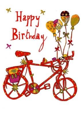 Поздравление на день рождения велосипедисту