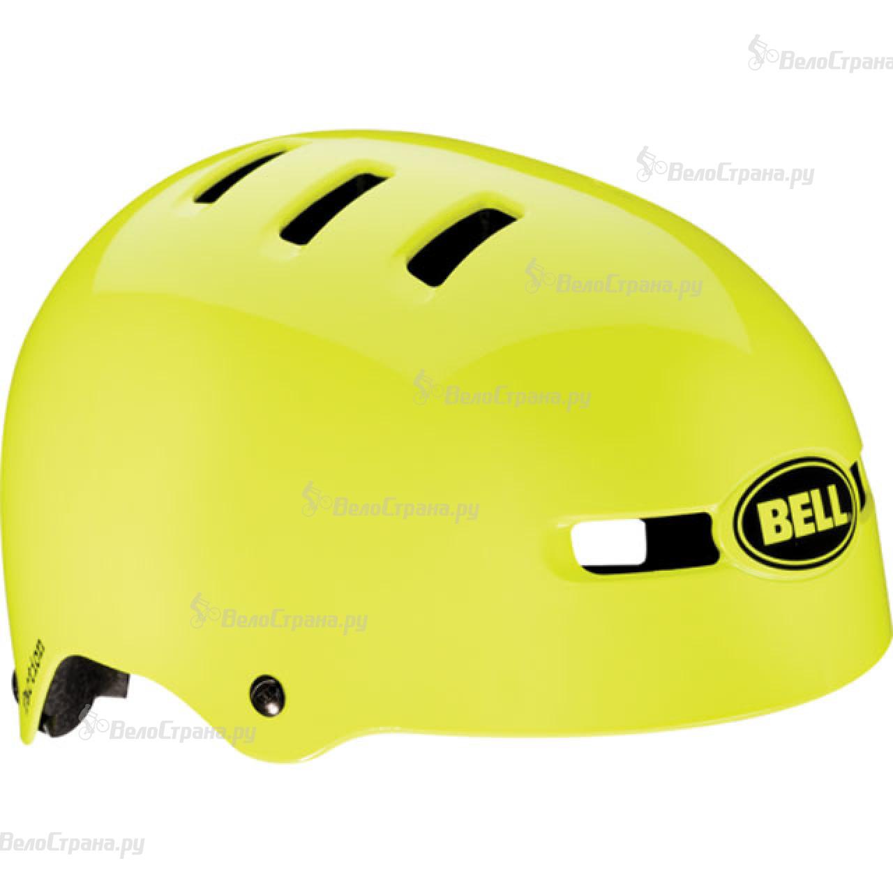 Helmets  Powersports  Bell Helmets