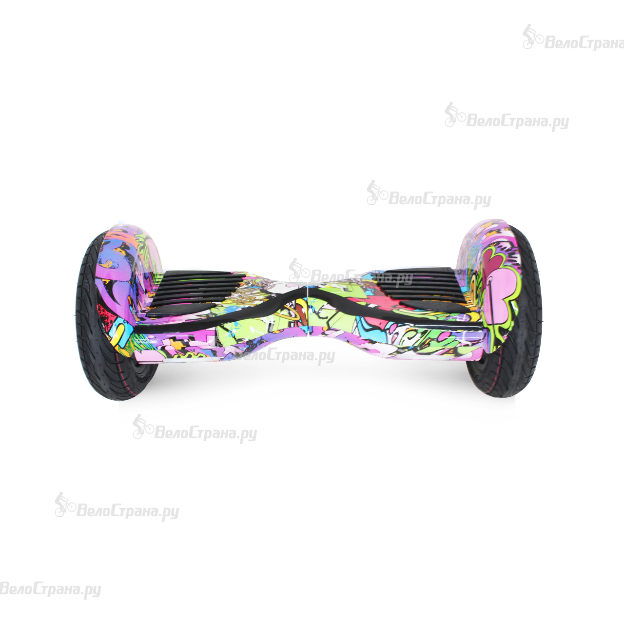 Hoverbot C-2 Light Purple multicolor