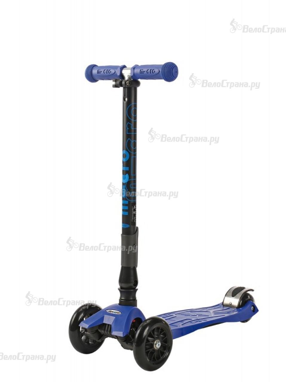 Самокат Micro MAXI СКЛАДНОЙ самокат micro kickboard compact silver