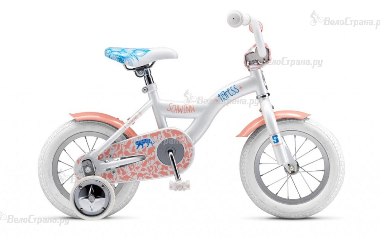 Велосипед Schwinn Tigress (2013) tigress