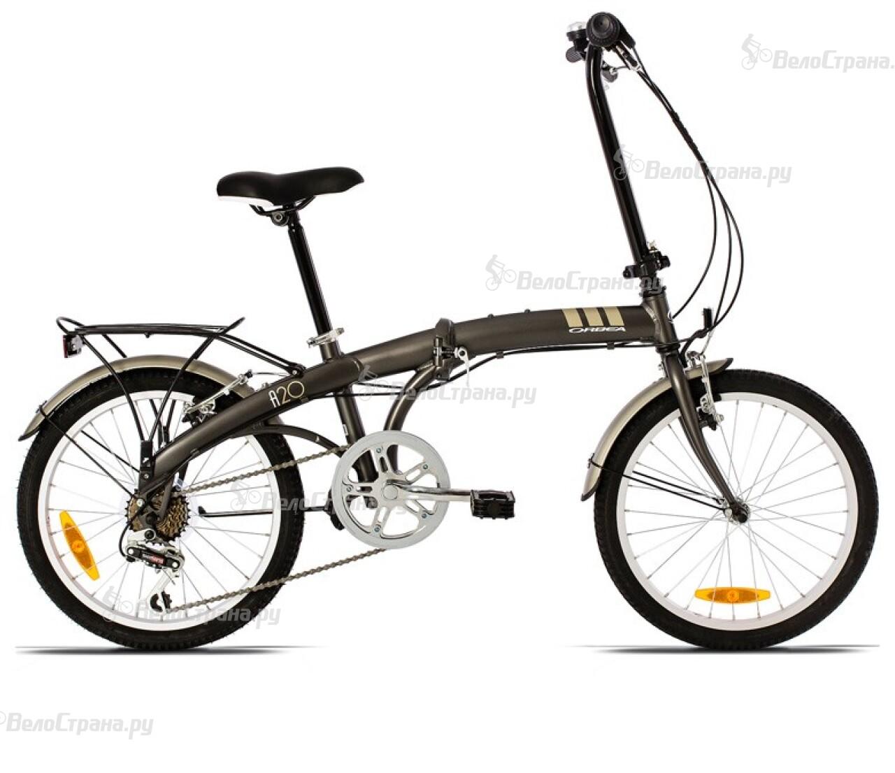 Велосипед Orbea Folding A20 (2013)  цена