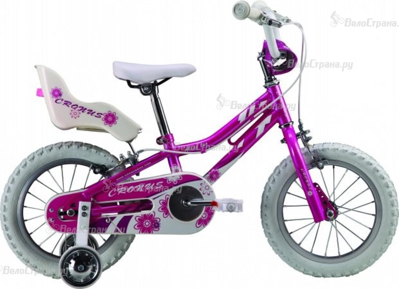 Велосипед Cronus Alice 14 (2013)