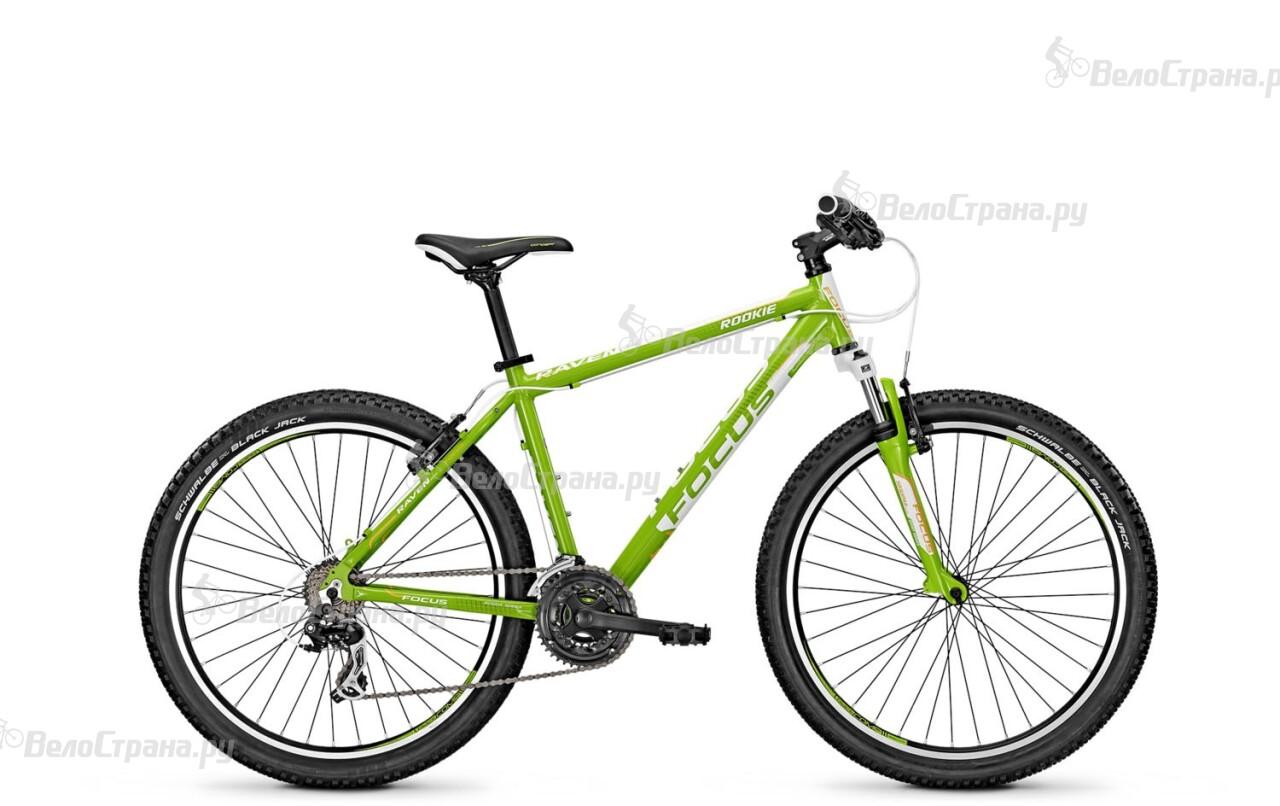 Велосипед Focus RAVEN ROOKIE 26R (2014) велосипед focus raven 27r 1 0 2014