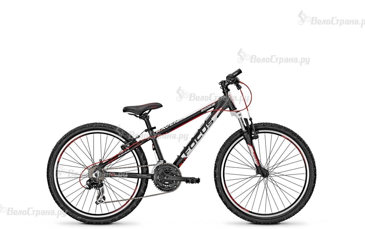 Велосипед Focus RAVEN ROOKIE 24R (2014) велосипед focus raven 27r 1 0 2014
