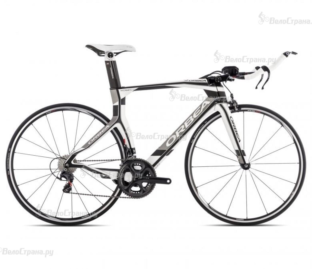 Велосипед Orbea Ordu M30 XS (2014)