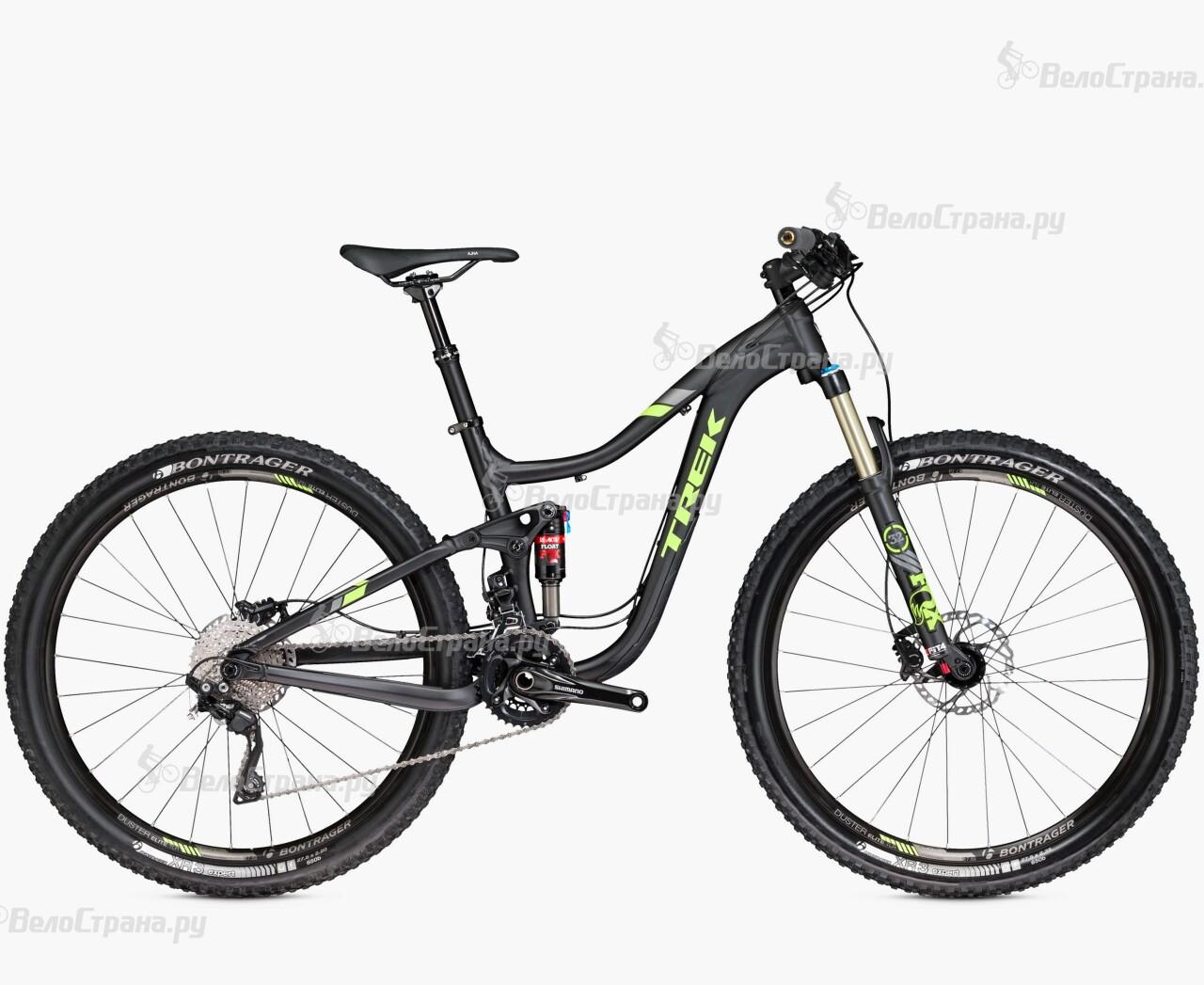 Велосипед Trek Lush SL 27.5 Women's (2016) рюкзак caribee trek цвет черный 32 л