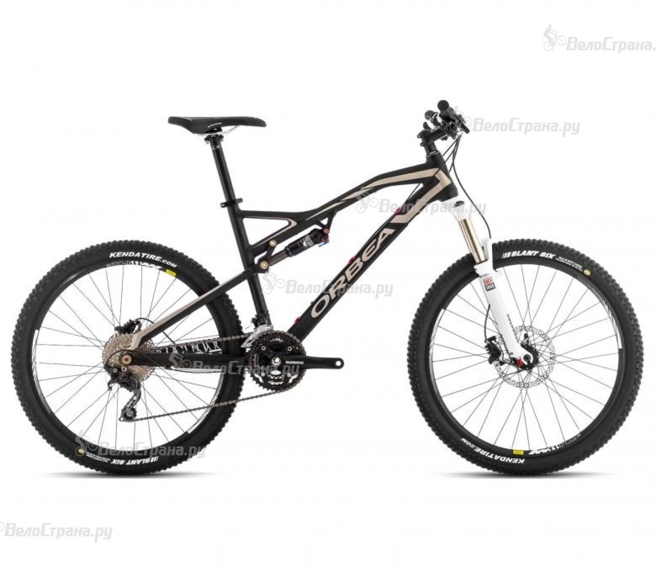 все цены на  Велосипед Orbea Occam H50 (2014)  онлайн