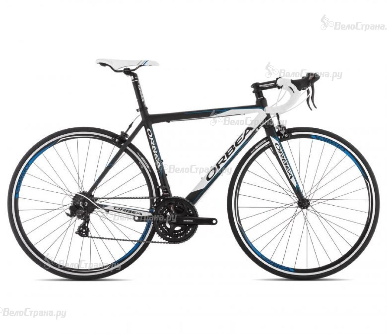 Велосипед Orbea Aqua 70 (2014)