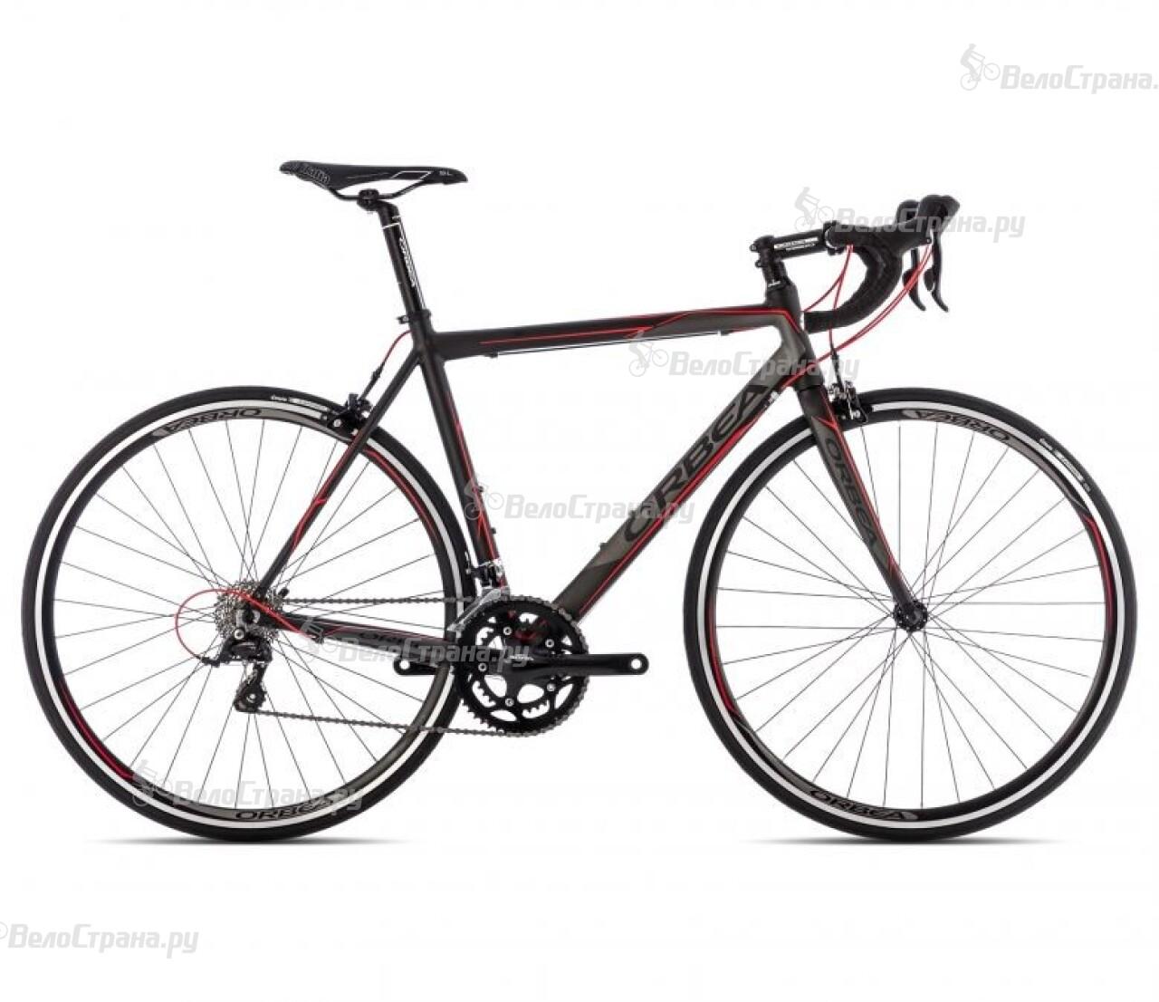 Велосипед Orbea Aqua 30 (2014)