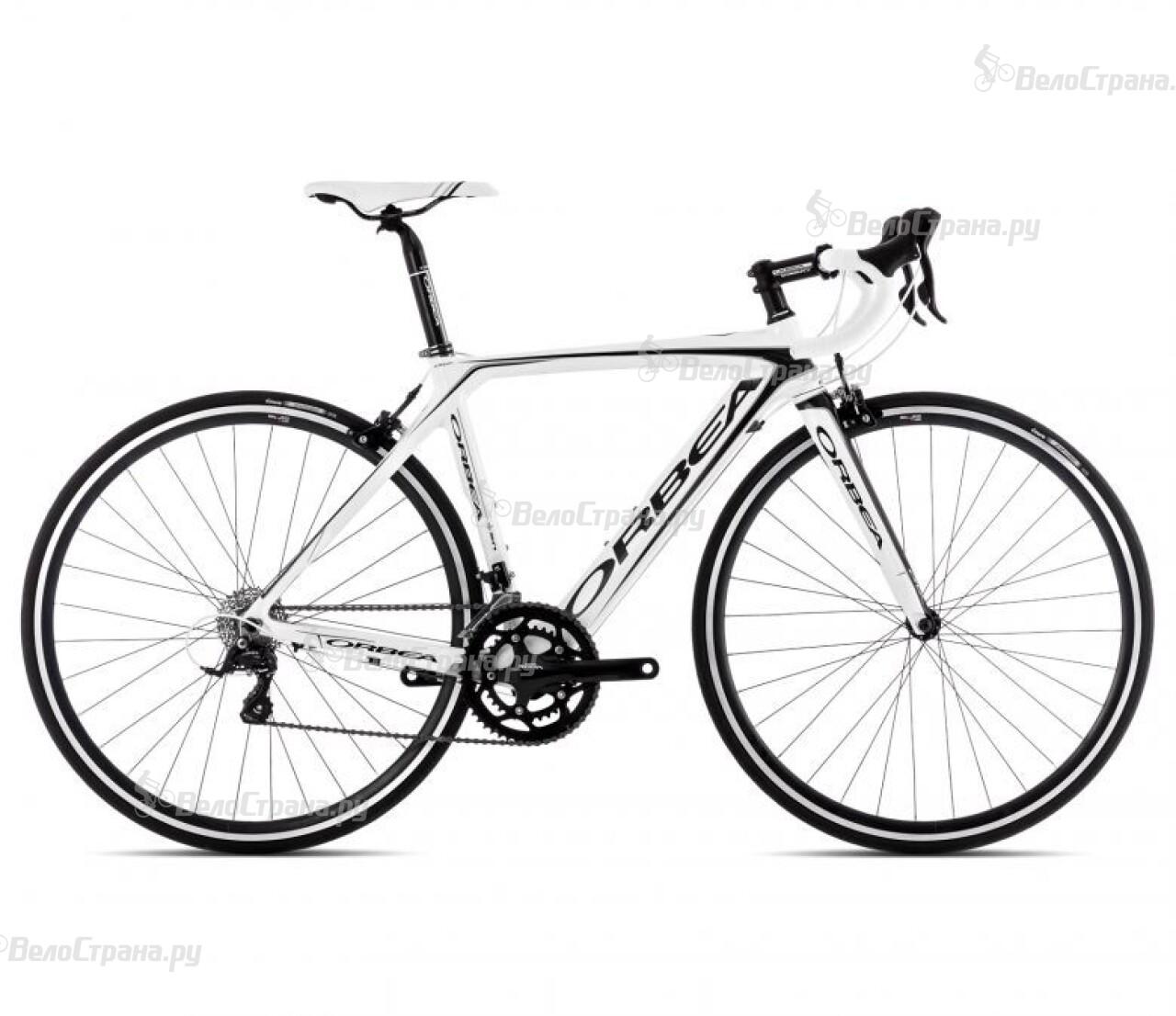 цена Велосипед Orbea Orca B Dama M70 (2014)