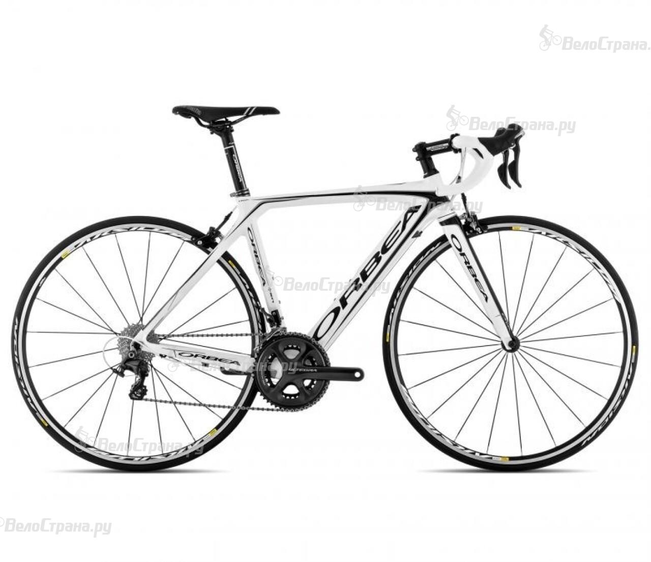 Велосипед Orbea Orca B Dama M30 (2014)