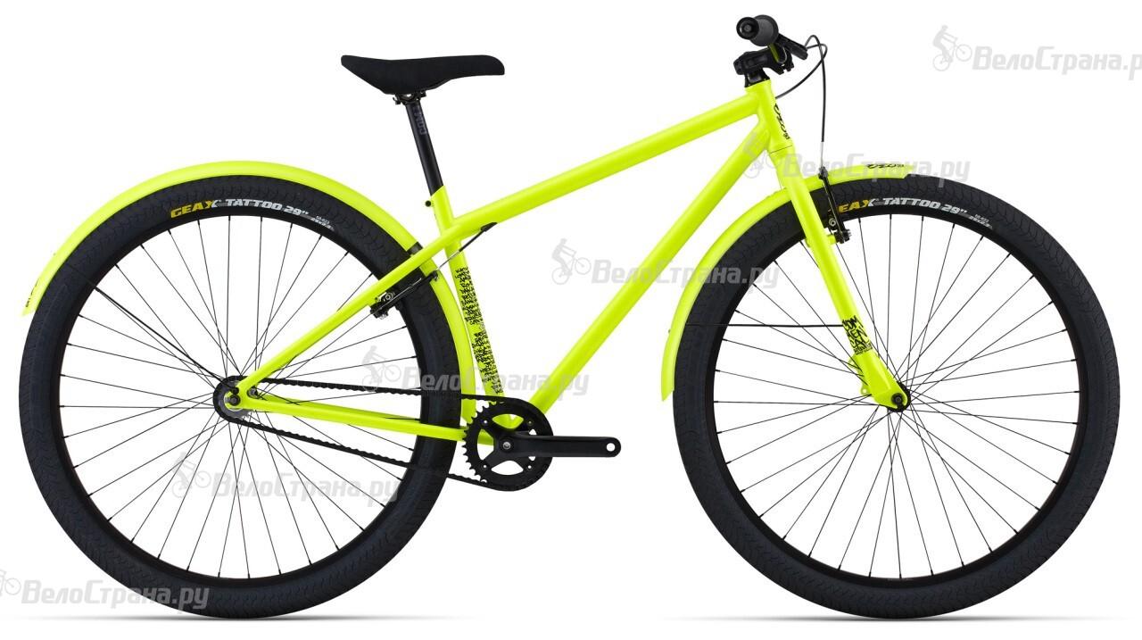 Велосипед Commencal UpTown CrMo 2 (2014)