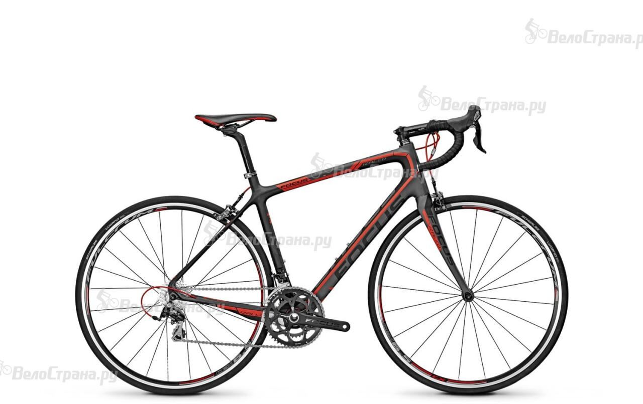 Велосипед Focus IZALCO ERGO RIDE 3.0 (2014) велосипед focus planet 3 0 2014