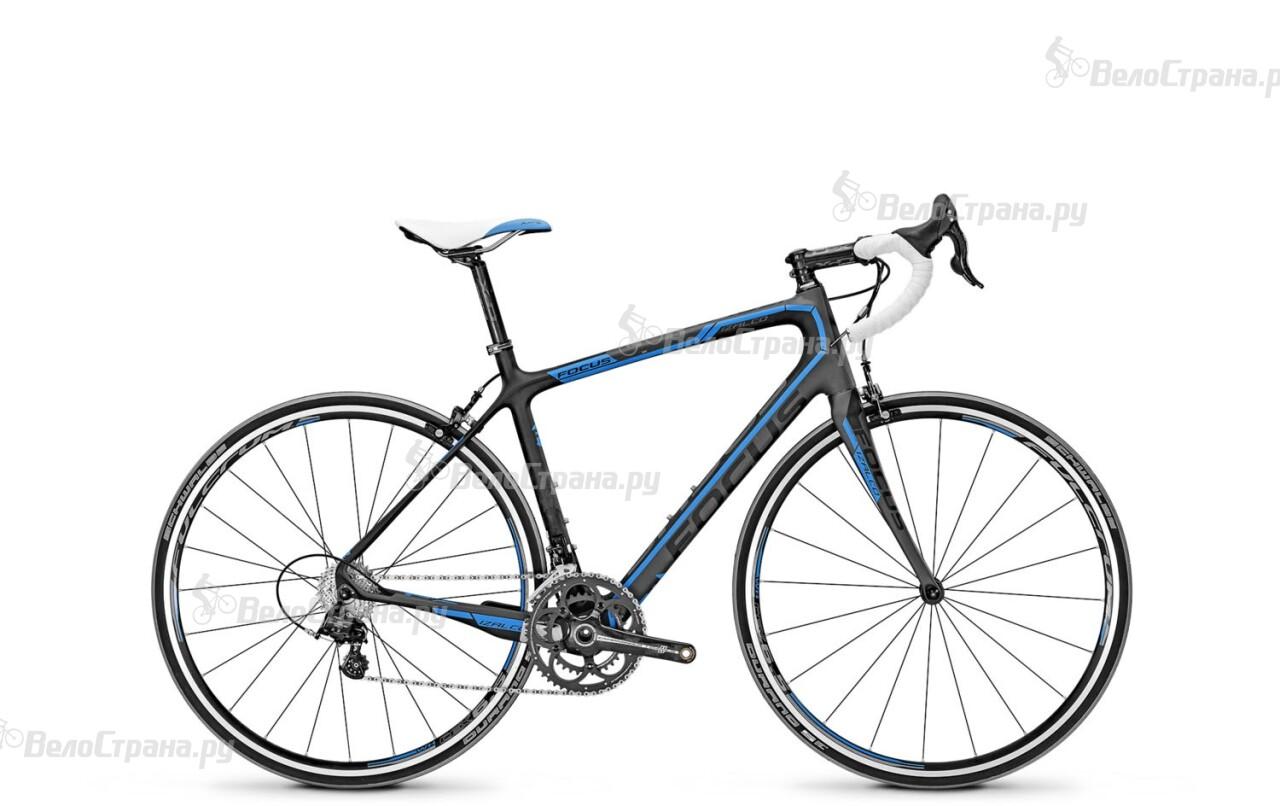 Велосипед Focus IZALCO ERGO RIDE 2.0 (2014) велосипед focus cayo evo 3 0 2014