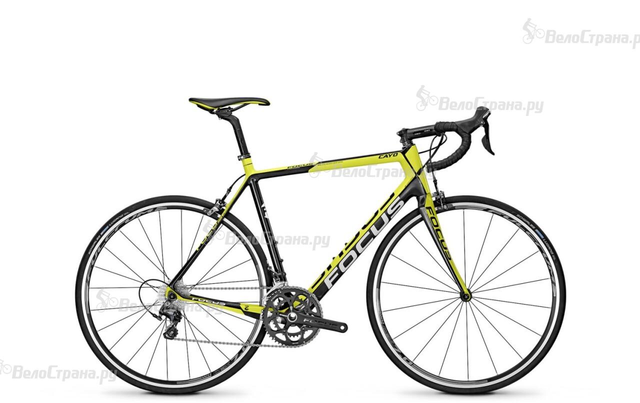 Велосипед Focus CAYO EVO 3.0 (2014) велосипед focus cayo evo 3 0 2014