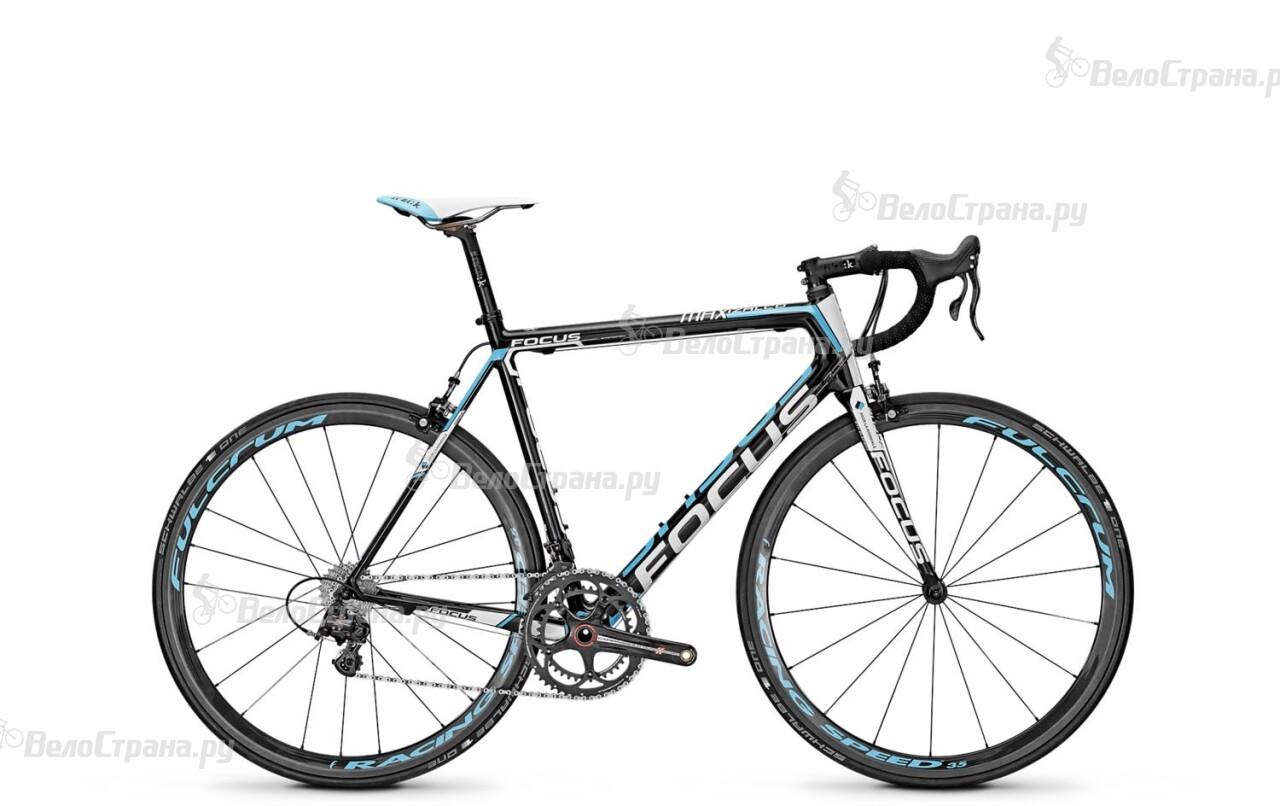 Велосипед Focus IZALCO MAX TEAMA G2R (2014) g2r 1a 24vdc g2r 1a dc24v