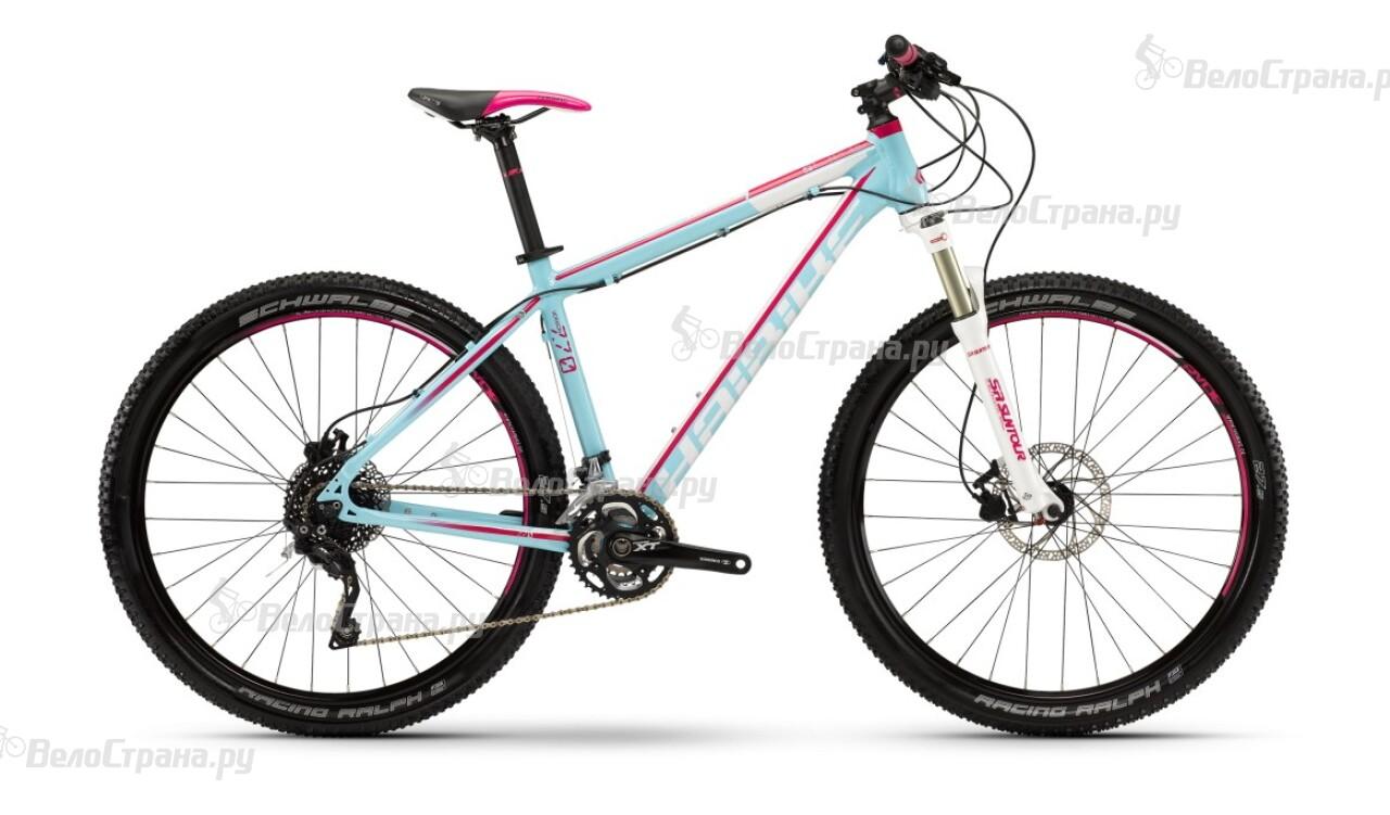Велосипед Haibike Life 7.70 (2016) free shipping guaranteed 100