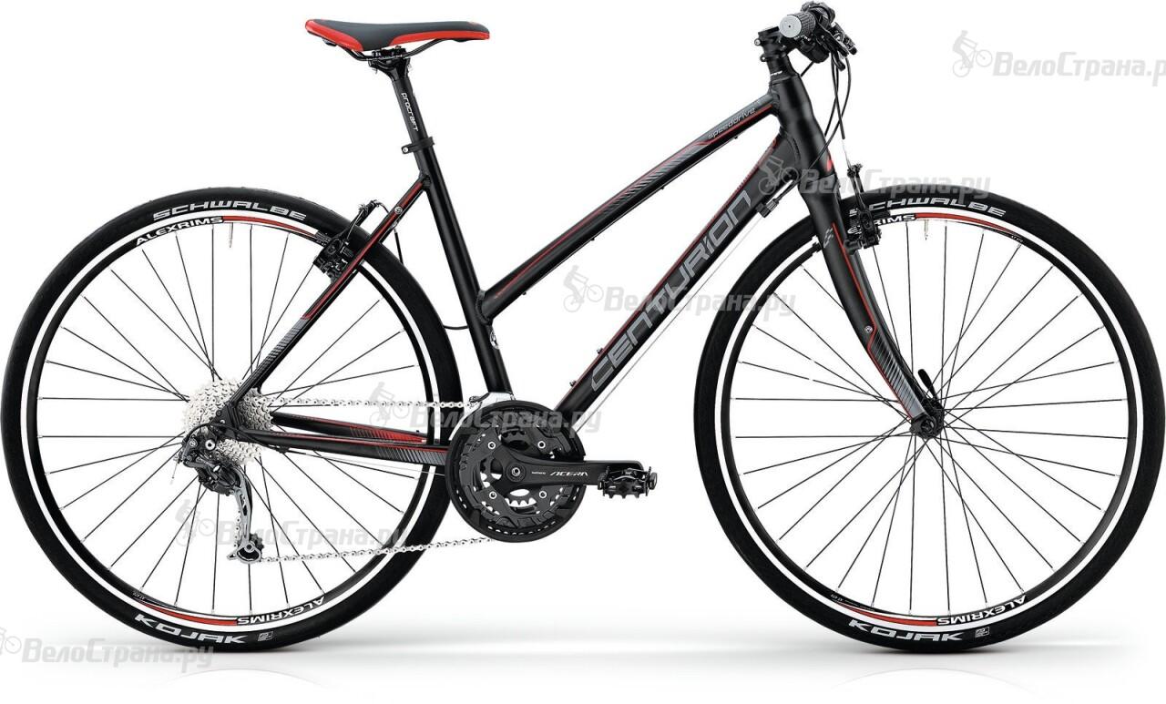 Велосипед Centurion Speeddrive 500 Lady (2016)