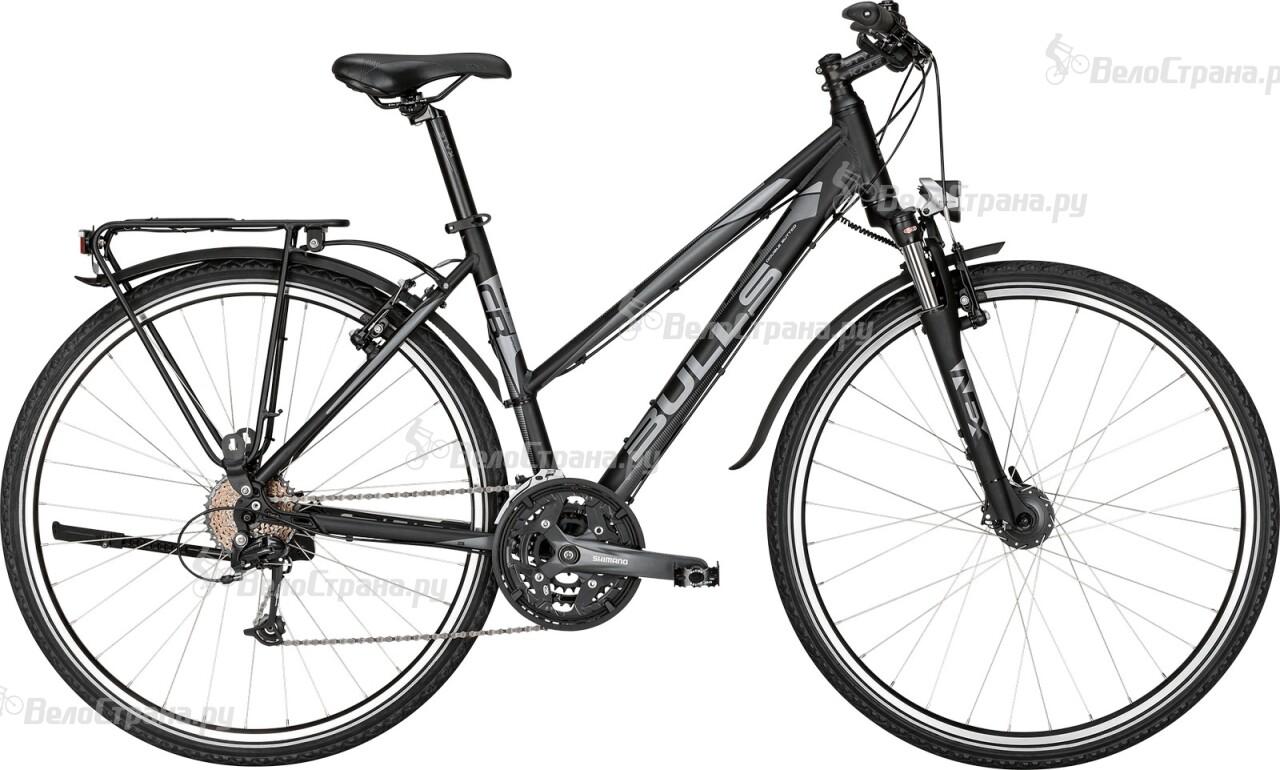 Велосипед Bulls Cross Swing Street Lady (2014) motorcycle accessories adjustable brake clutch levers for kawasaki zx10r zx 10r 2004 2005 free shipping