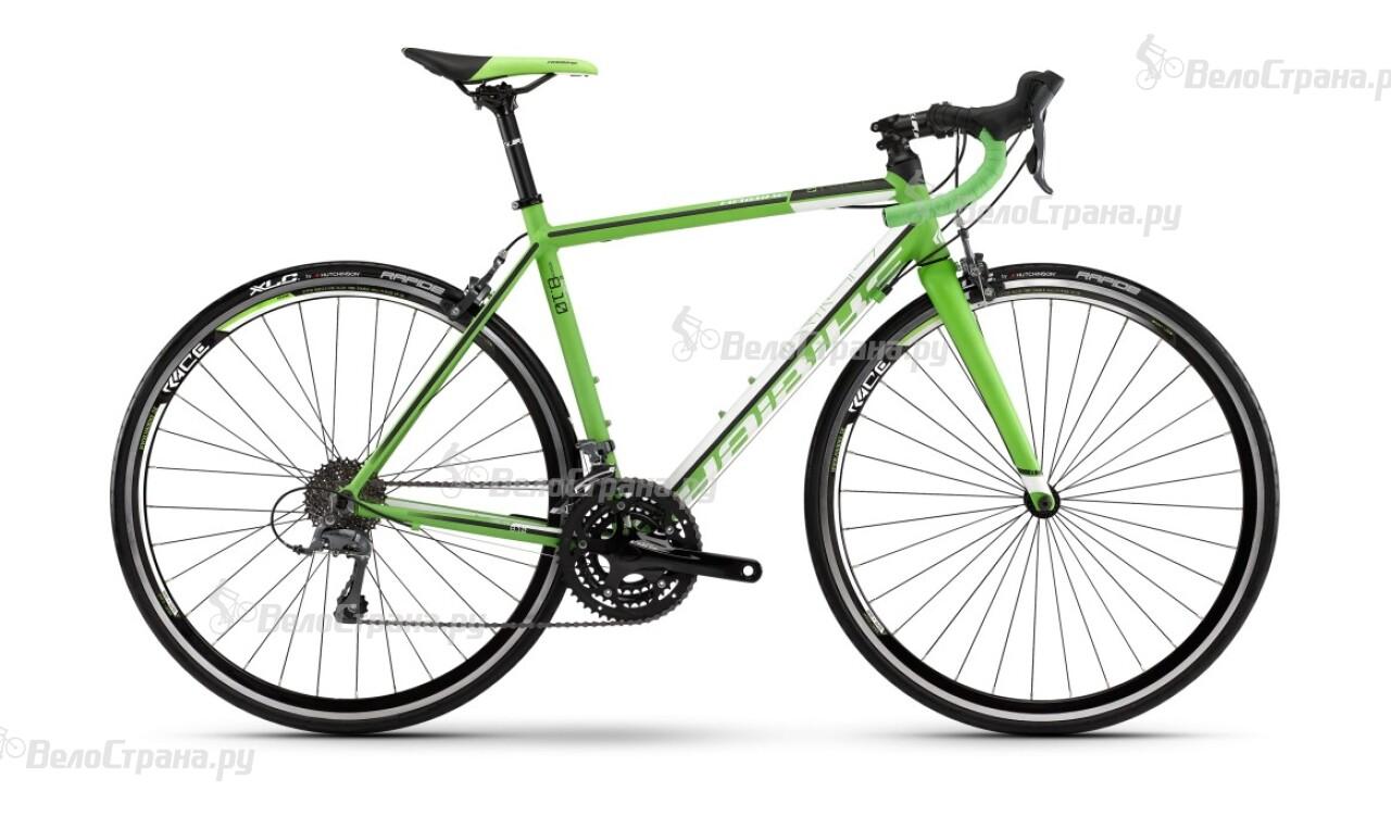 Велосипед Haibike Race 8.10 (2016) race
