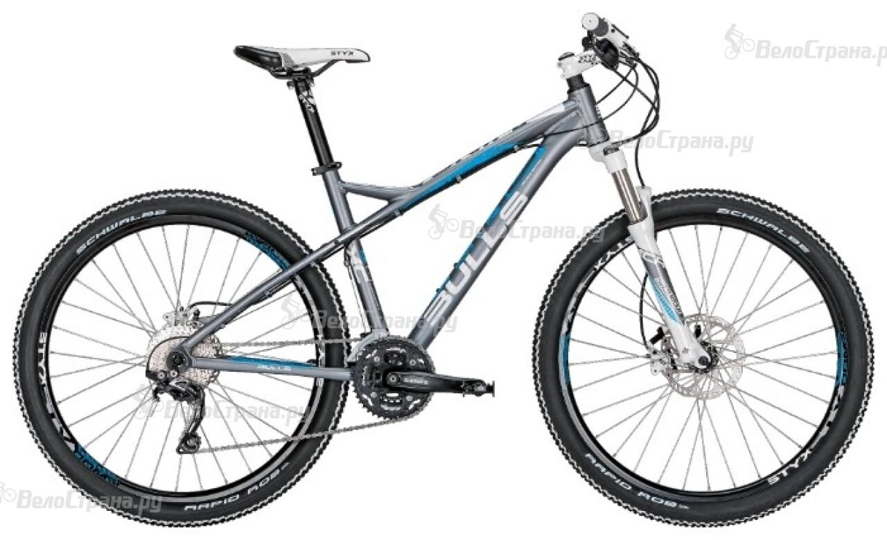 Велосипед Bulls Jinga Six50 (2014) jinga jinga simple f315b blue