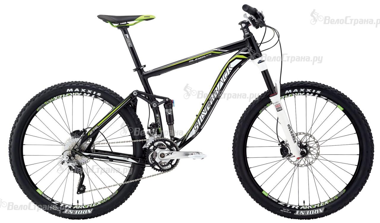 Велосипед Silverback SLIDER 1 (2014) велосипед silverback starke 1 2014