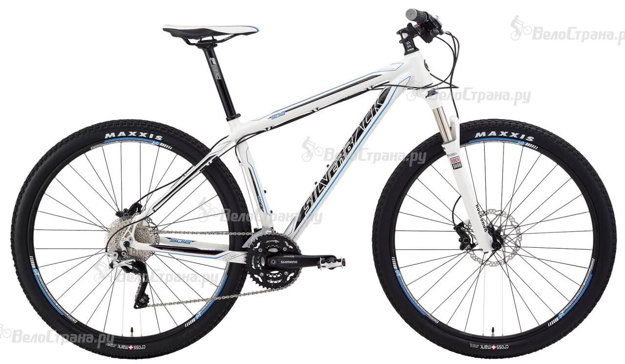 Велосипед Silverback SOLA 2 (2014) велосипед silverback starke 2 2014
