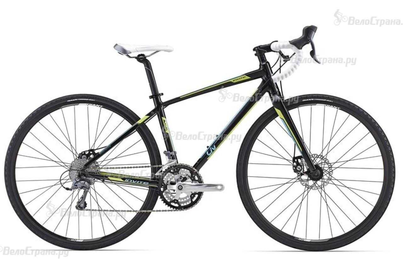 Велосипед Giant Invite 2 (2015) велосипед giant intrigue 27 5 2 2015