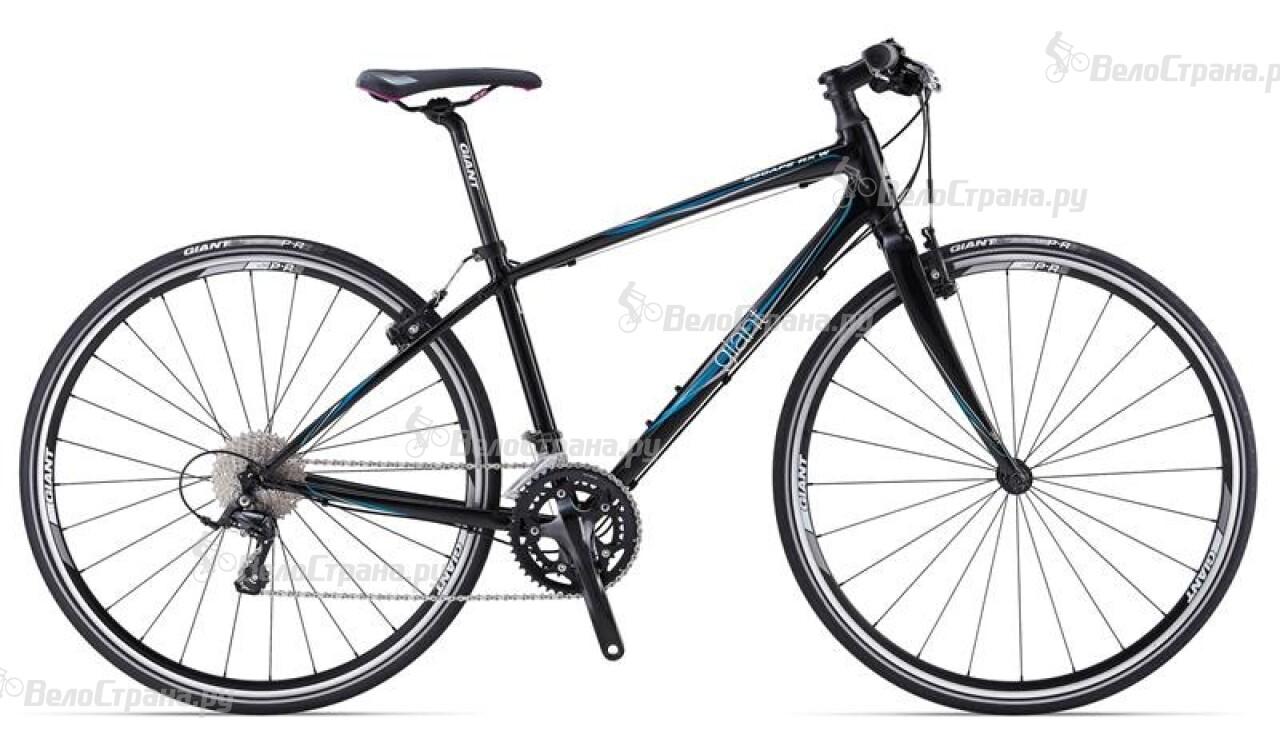 Велосипед Giant Escape RX W (2014)