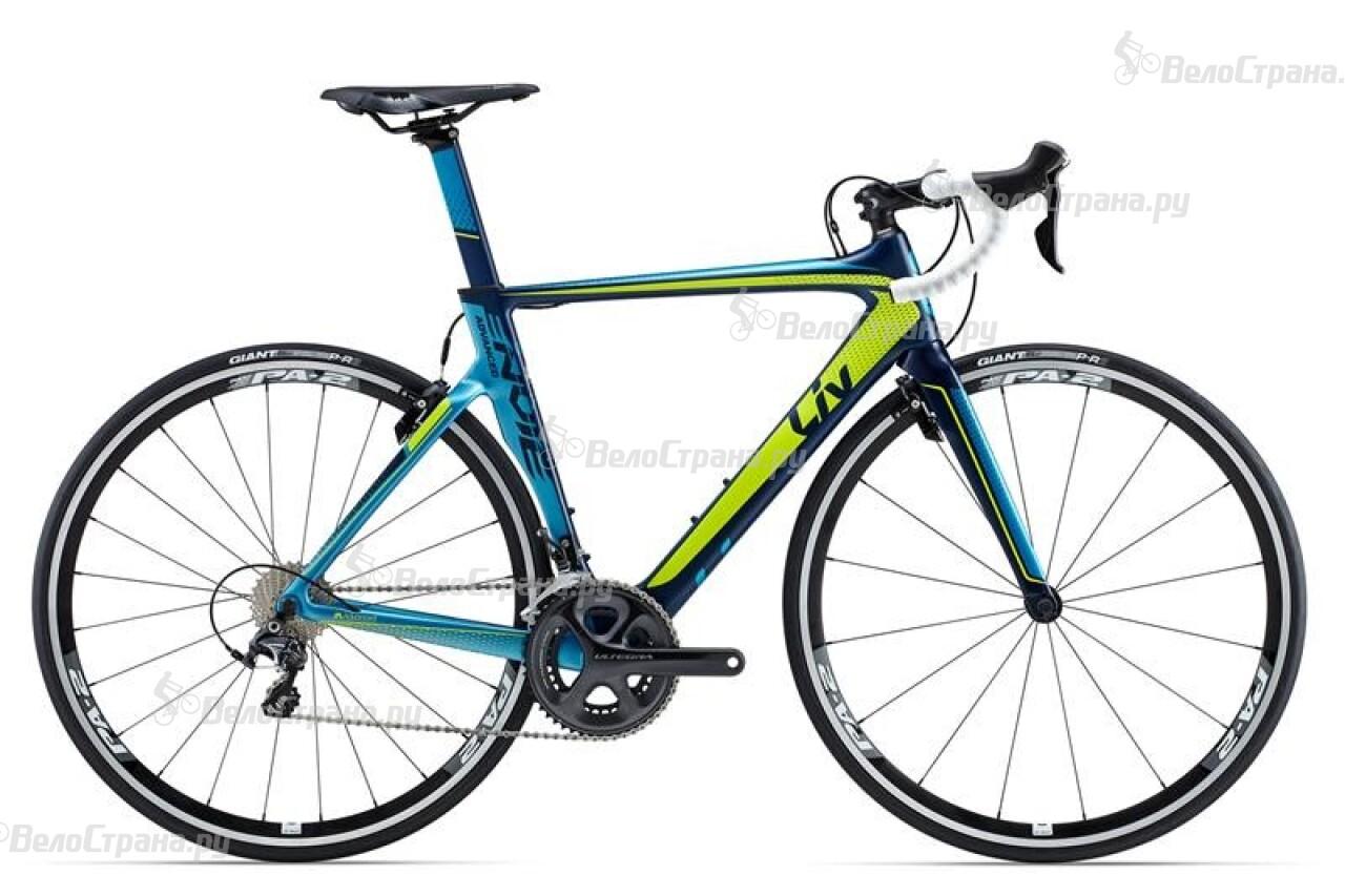 Велосипед Giant Envie Advanced 1 (2015) велосипед giant envie advanced pro 1 2016