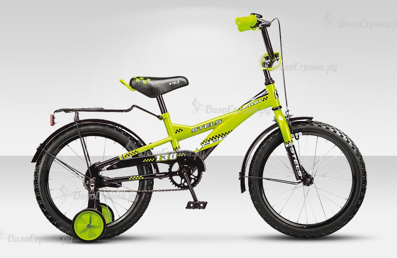 Велосипед Stels Pilot 130 16 (2015) велосипед stels pilot 410 2015