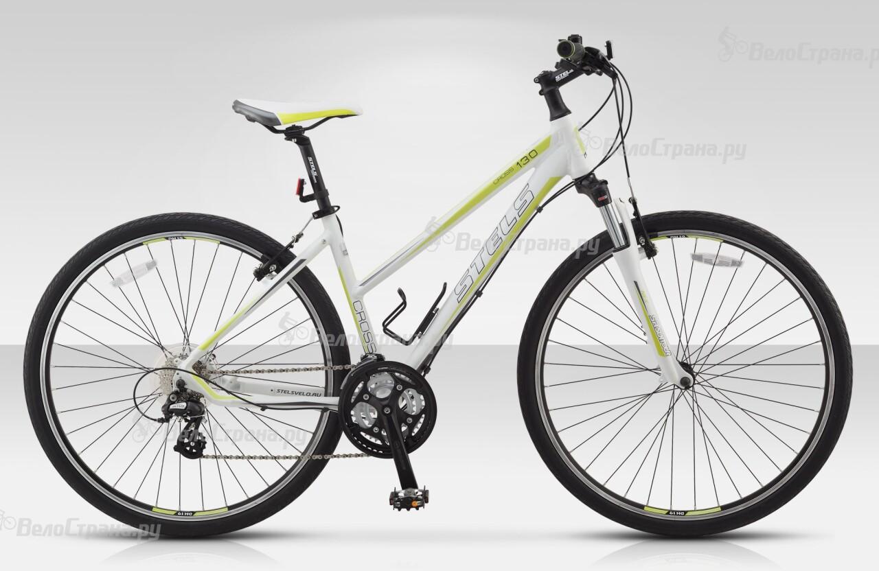 Велосипед Stels 700 Cross 130 lady (2014) велосипед stels navigator 130 3sp 2015