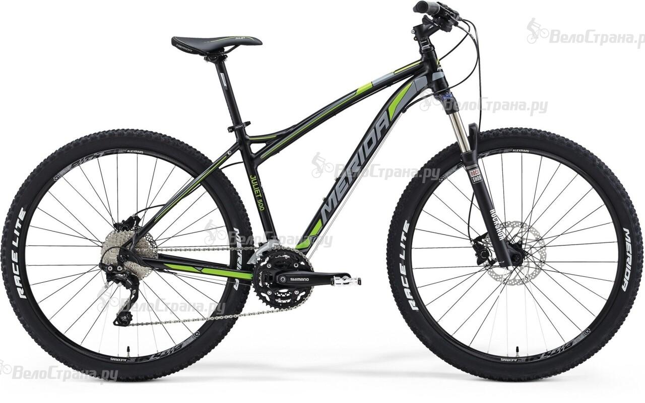 Велосипед Merida Juliet 500-D (2014)