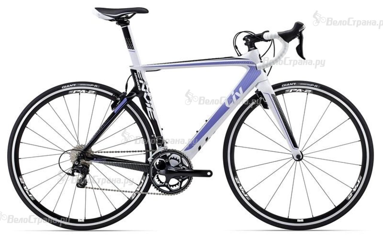 Велосипед Giant Envie Advanced 2 (2015) велосипед giant envie advanced pro 1 2016