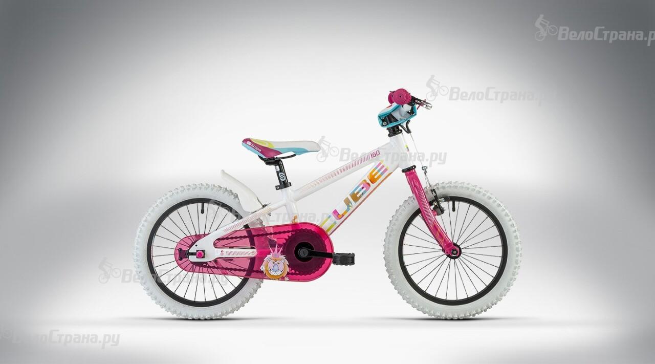 KID 160 Girl (2014)