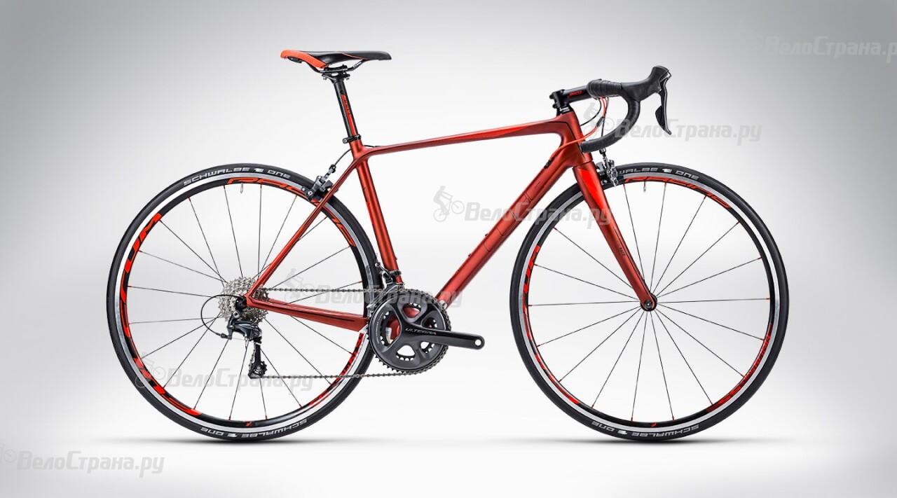 Велосипед Cube AXIAL WLS GTC SL (2015)
