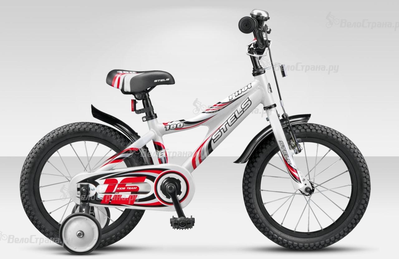 """Велосипед Stels Pilot 180 16"""" (2015)"""
