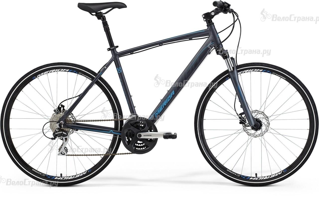Велосипед Merida CROSSWAY 20-D (2015)