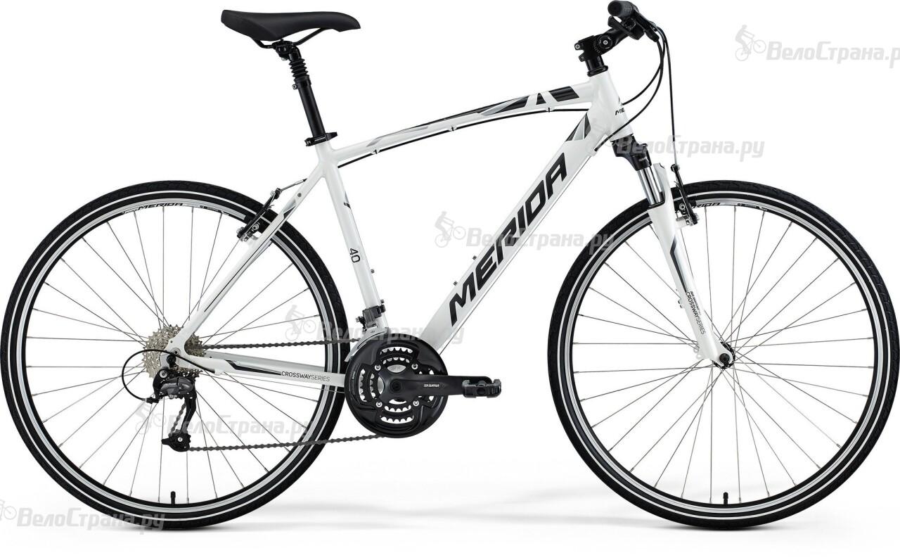 Велосипед Merida CROSSWAY 40-V (2015) велосипед merida big seven 100 2015