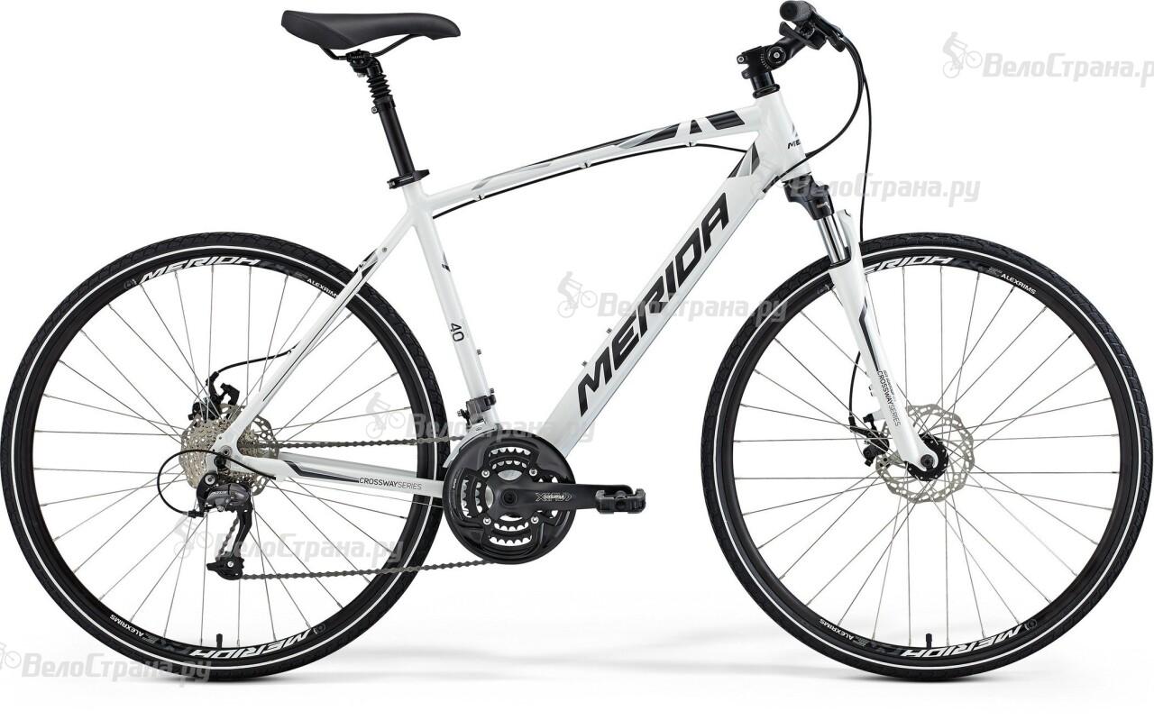 Велосипед Merida CROSSWAY 40-MD (2015) велосипед merida crossway urban 20 md lady 2017