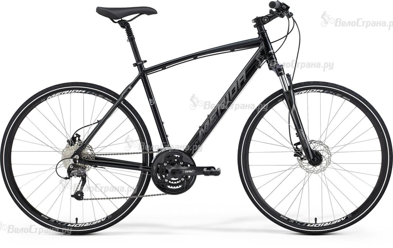 Велосипед Merida CROSSWAY 40-D (2015)