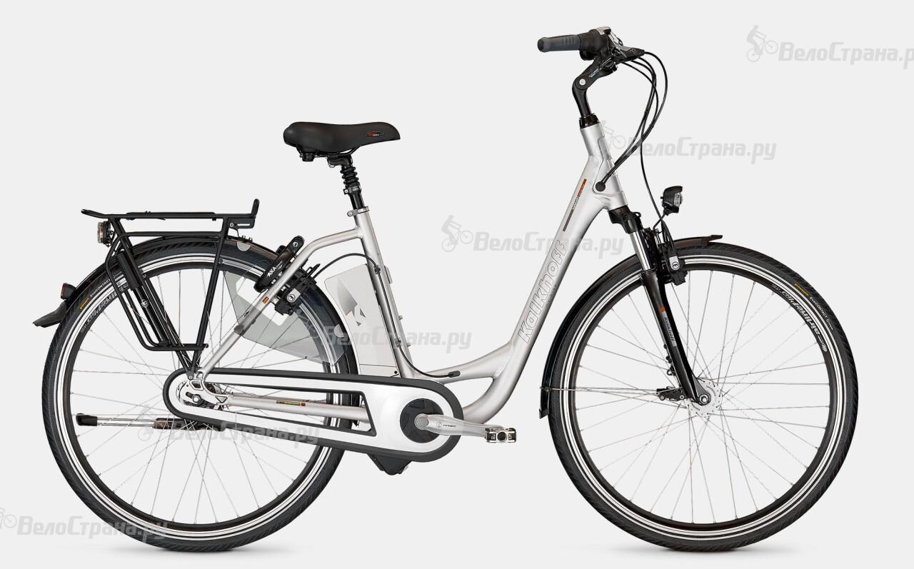 C8 Orange (2013)