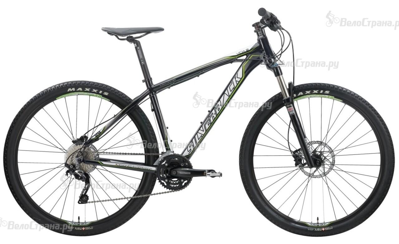 Велосипед Silverback Vida 2 (2013) велосипед silverback vida 4 2013