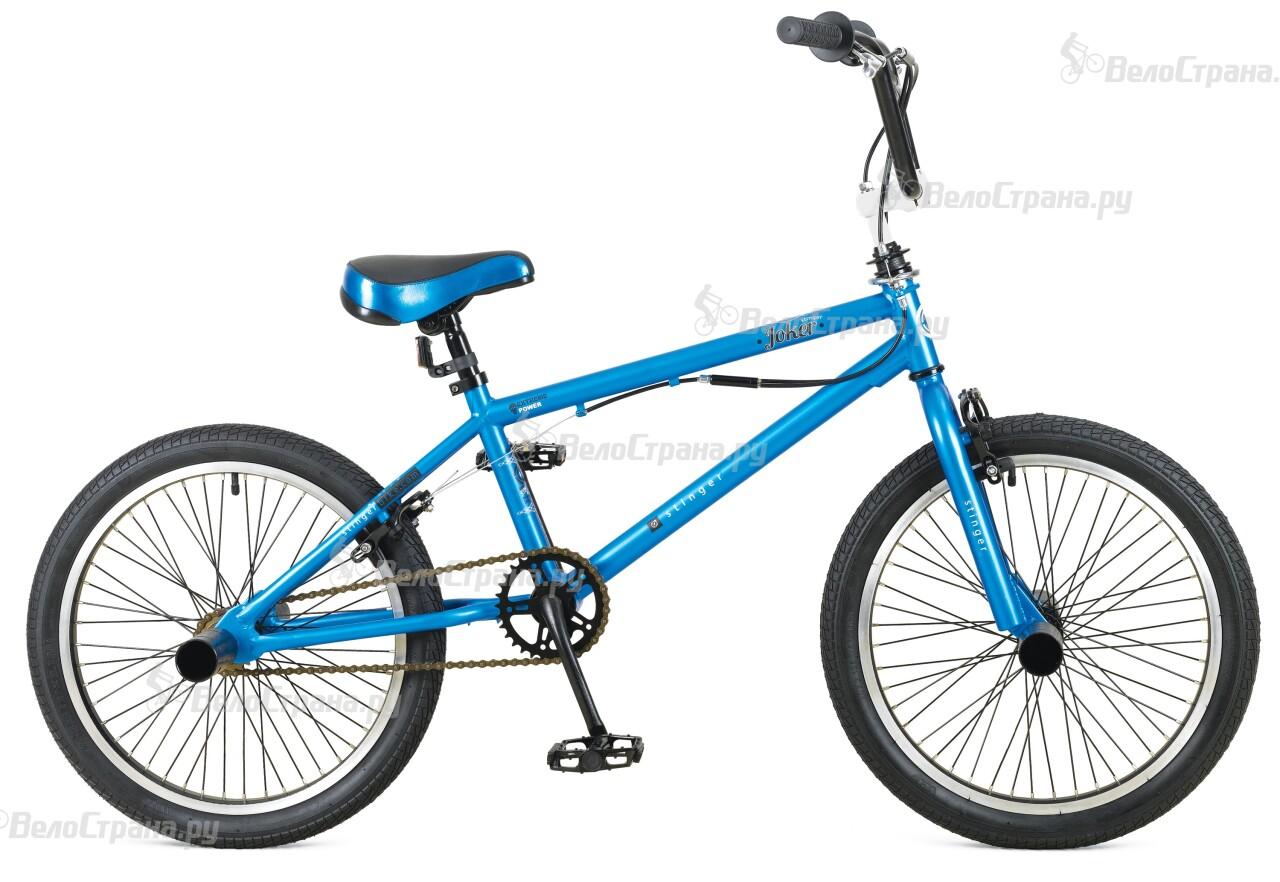 Велосипед Stinger BMX JOKER 20 (2016) велосипед stinger х52647 bmx ace black matt