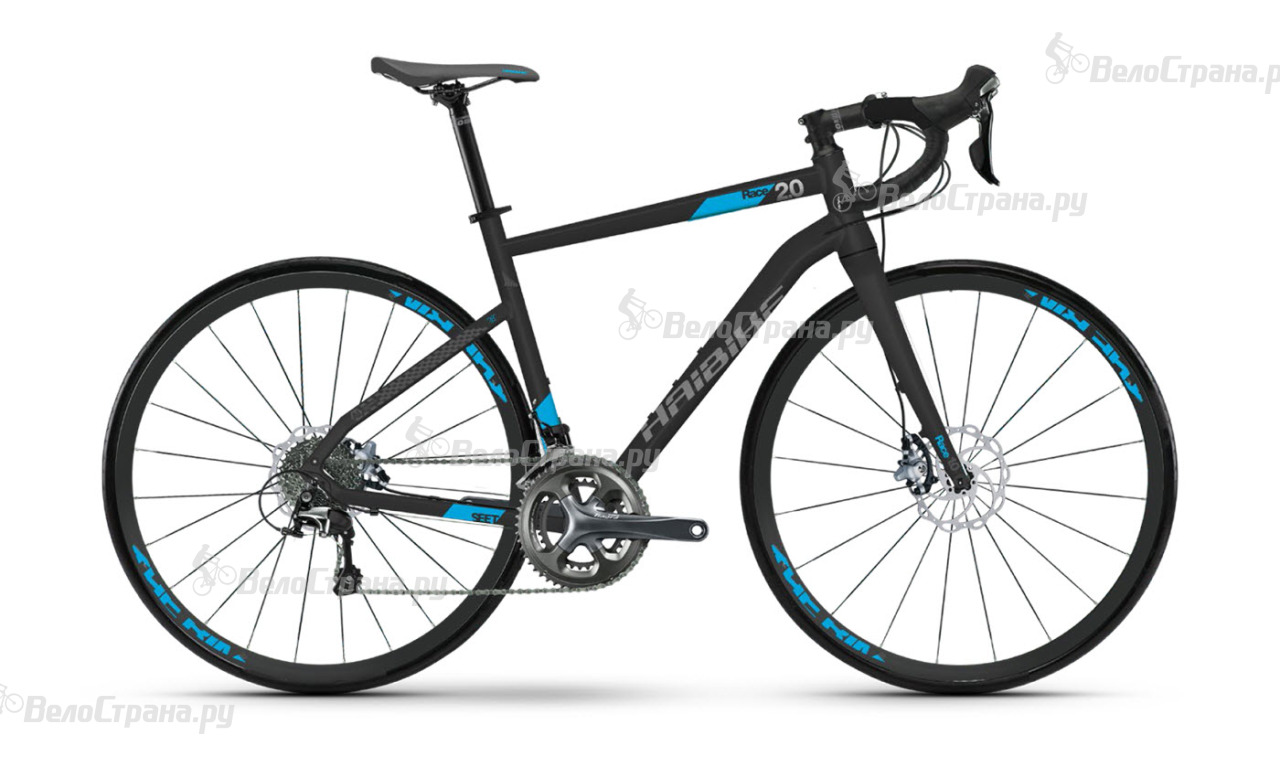 Велосипед Haibike SEET Race 2.0 (2017)
