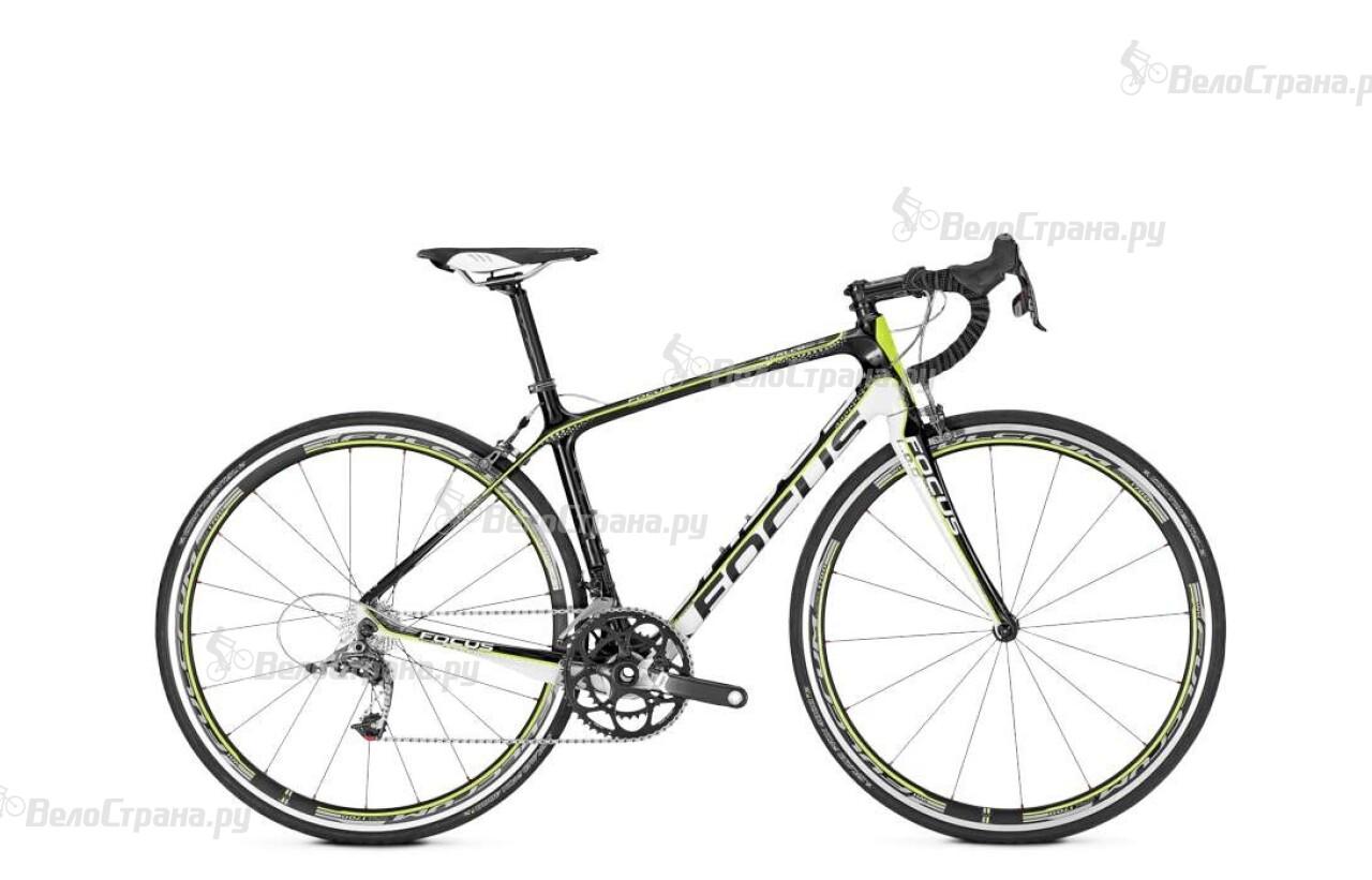 Велосипед Stels Pilot 150 (2013)