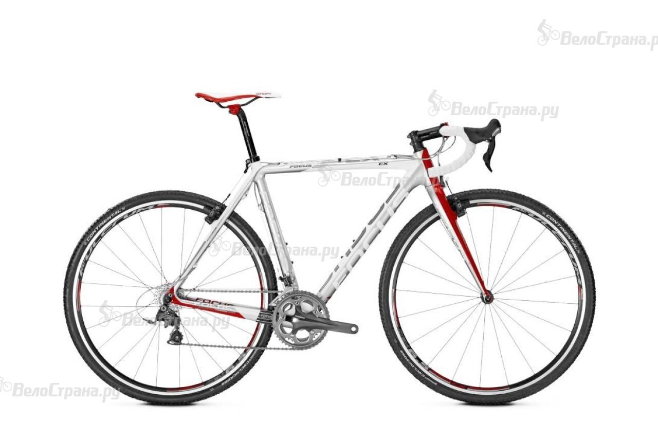 Велосипед Jamis Trail X2 Femme (2013)